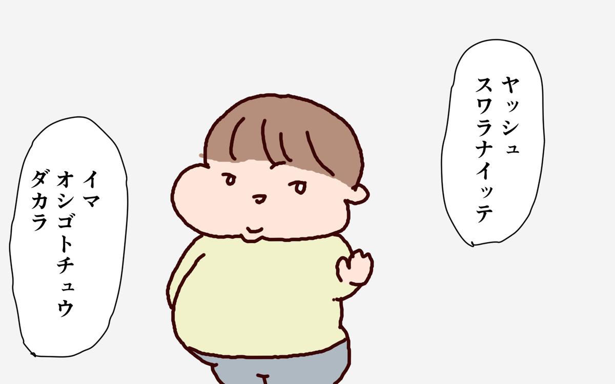 f:id:funafunafunao:20191107191755j:plain