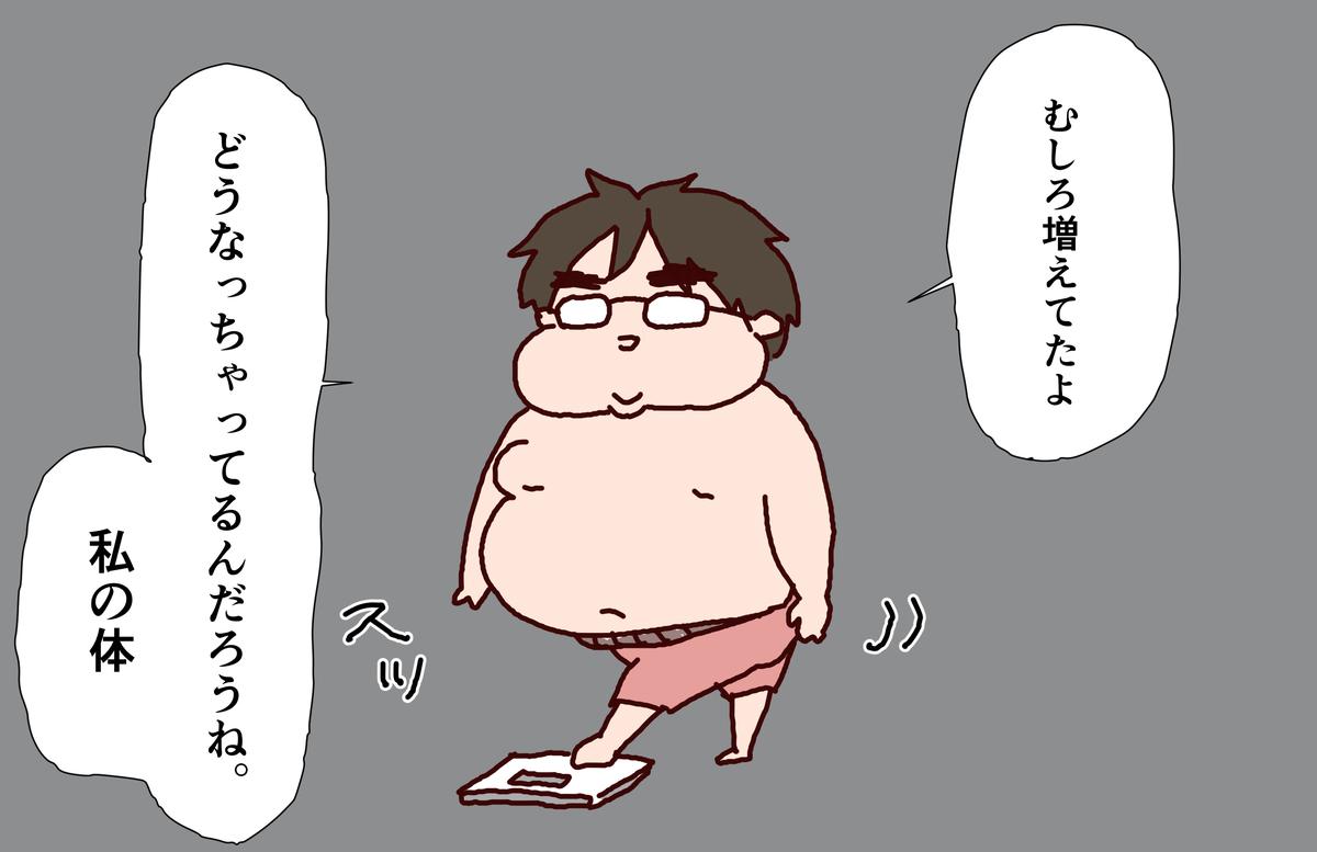 f:id:funafunafunao:20191120194800j:plain