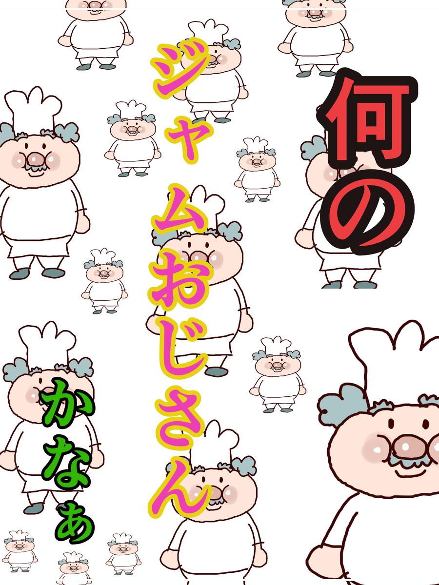 f:id:funafunafunao:20191201220726j:plain