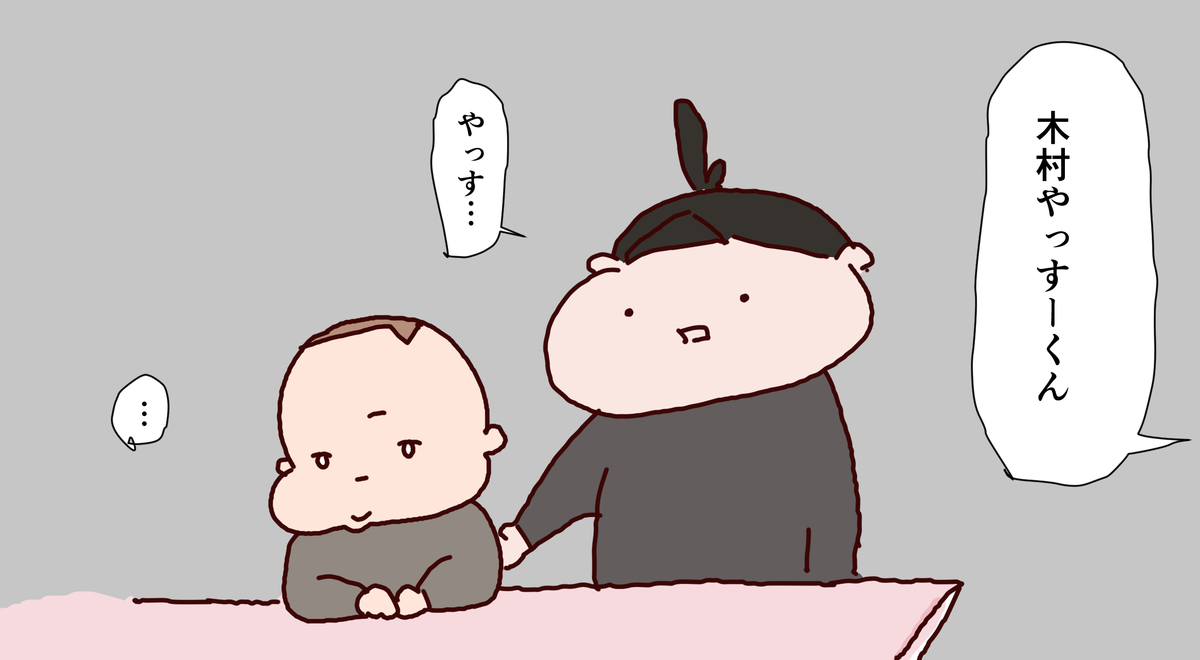 f:id:funafunafunao:20191204174216j:plain