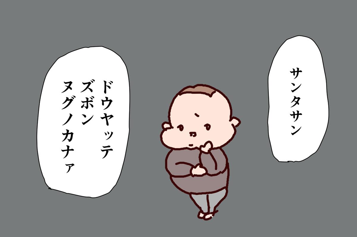 f:id:funafunafunao:20191206185338j:plain