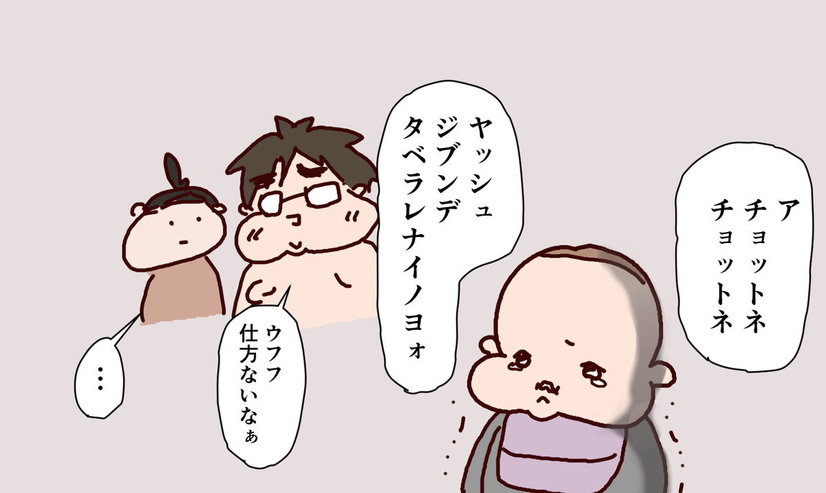 f:id:funafunafunao:20191219163757j:plain
