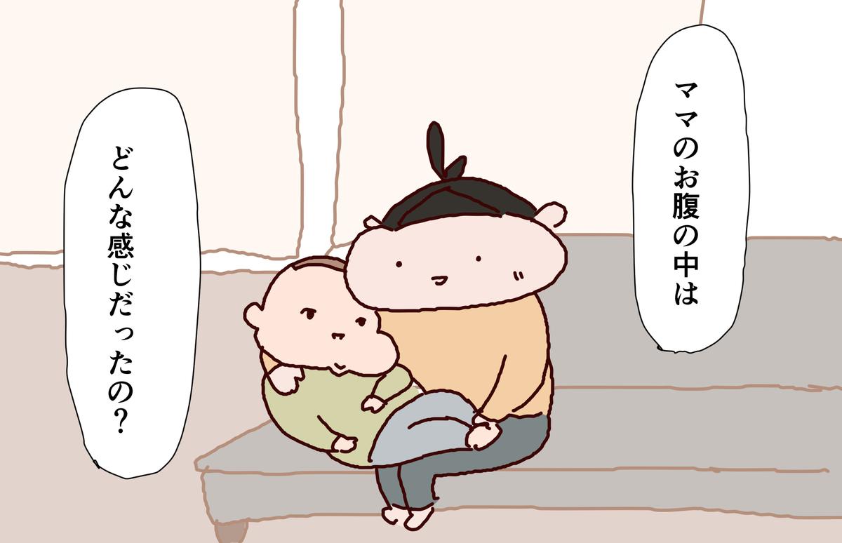 f:id:funafunafunao:20191222191232j:plain