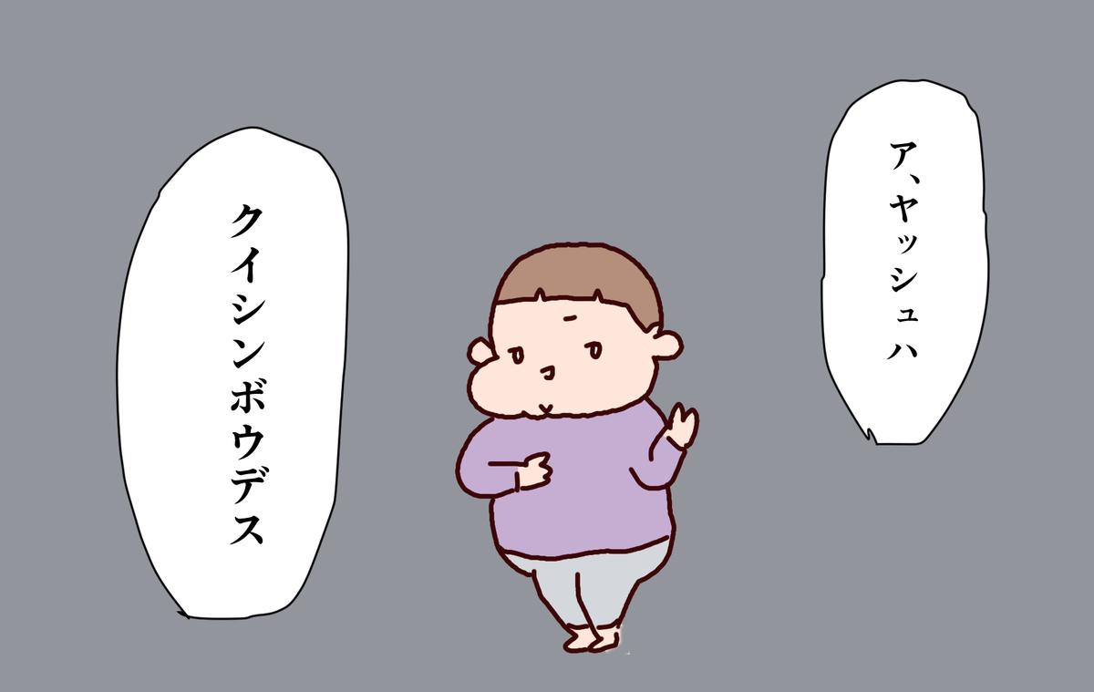 f:id:funafunafunao:20200103080528j:plain