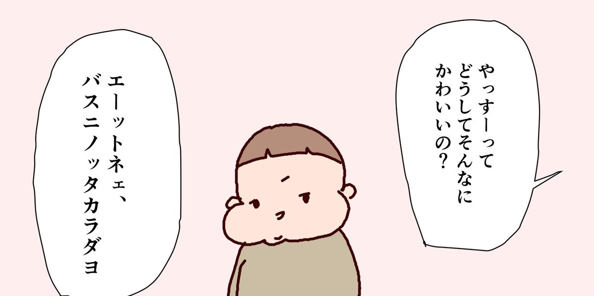 f:id:funafunafunao:20200110210717j:plain