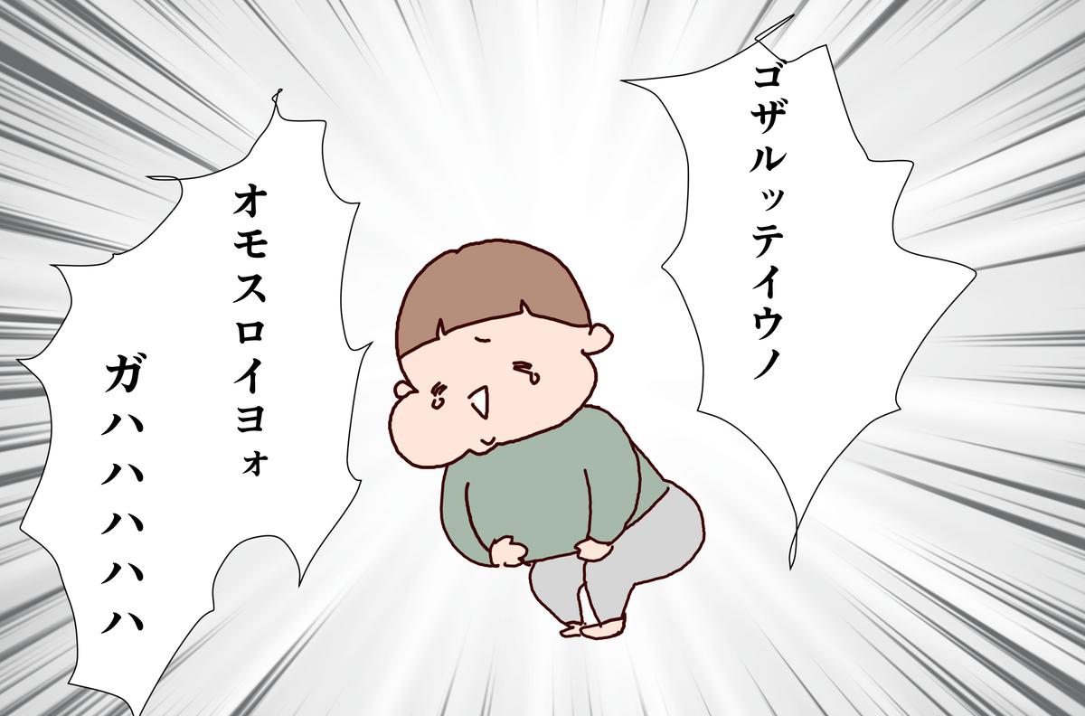 f:id:funafunafunao:20200119232207j:plain
