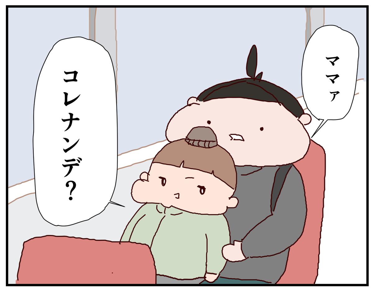 f:id:funafunafunao:20200125222127j:plain