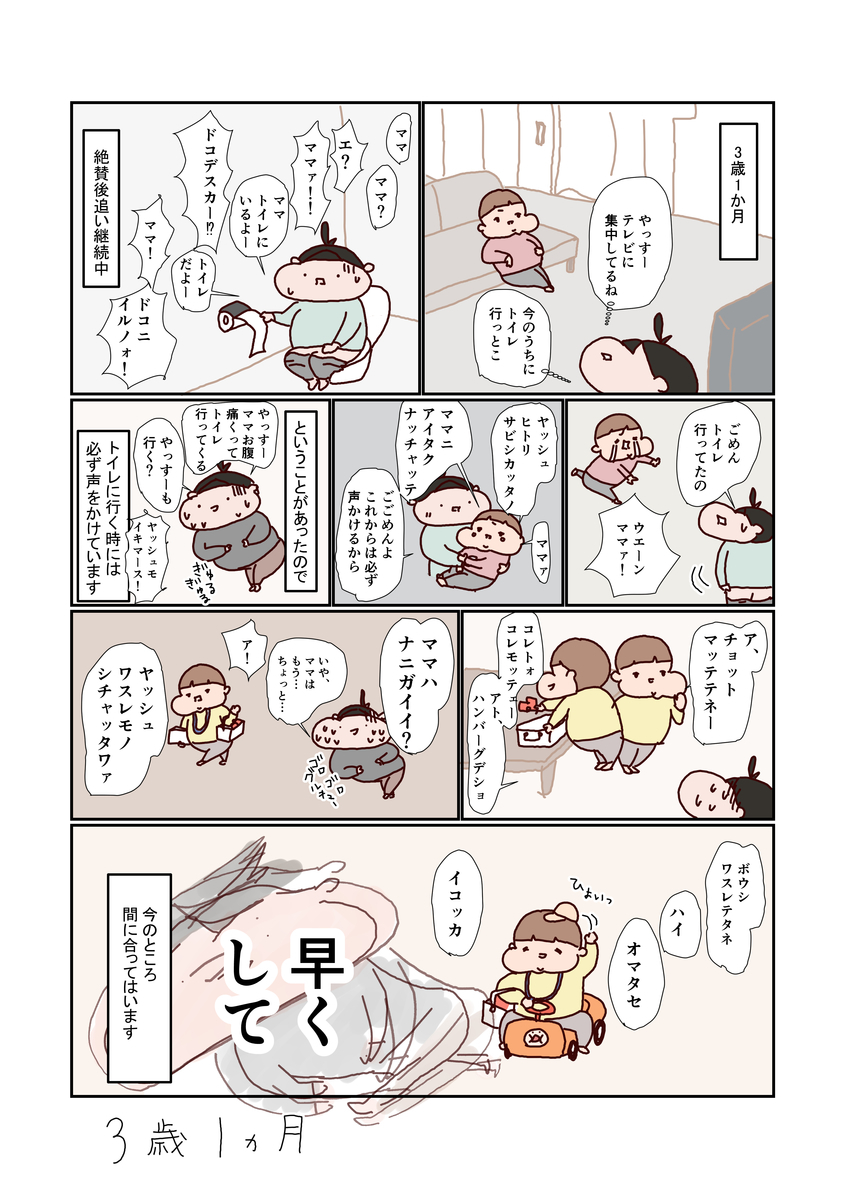 f:id:funafunafunao:20200128214037j:plain