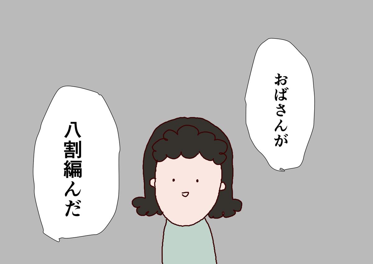 f:id:funafunafunao:20200206205546j:plain