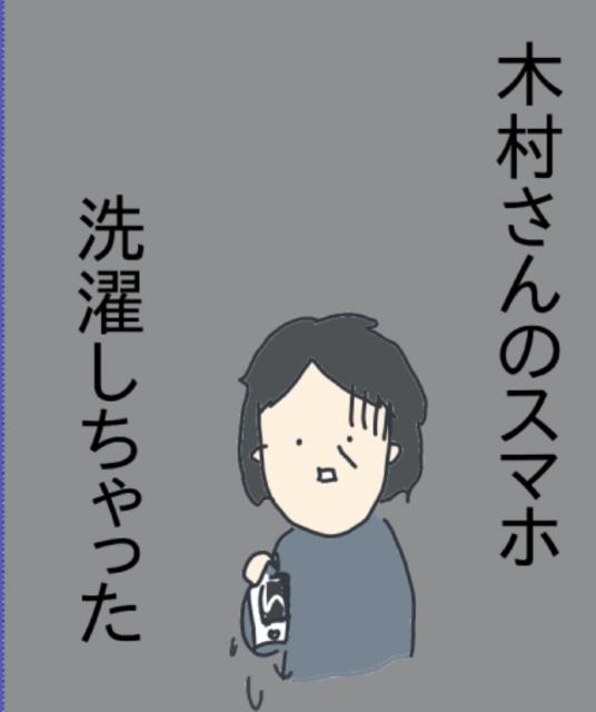 f:id:funafunafunao:20200322195433j:image