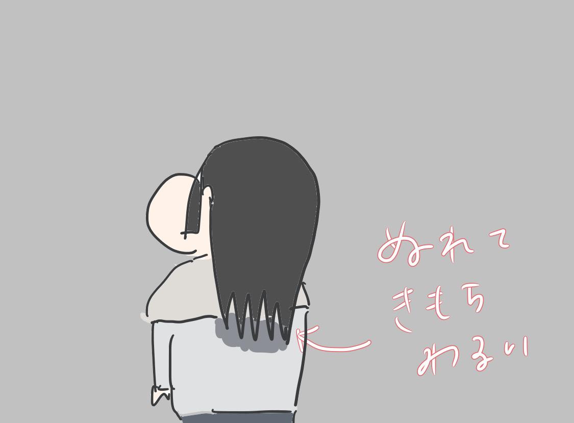 f:id:funafunafunao:20200510204601j:plain