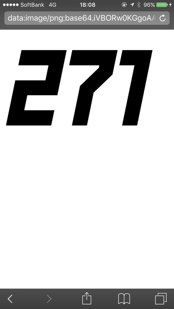 f:id:funairacing:20180522181223p:plain