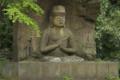 [DAL50-200]仏像