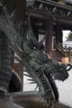 [Q06]龍