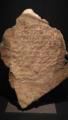 アラビア文字