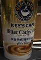 守山乳業のKEY'S CAFE ビターカフェラテ