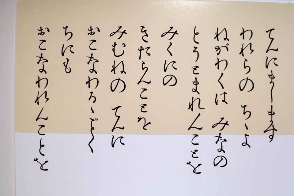 [Q01]
