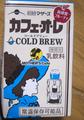 [Q01]コーヒー