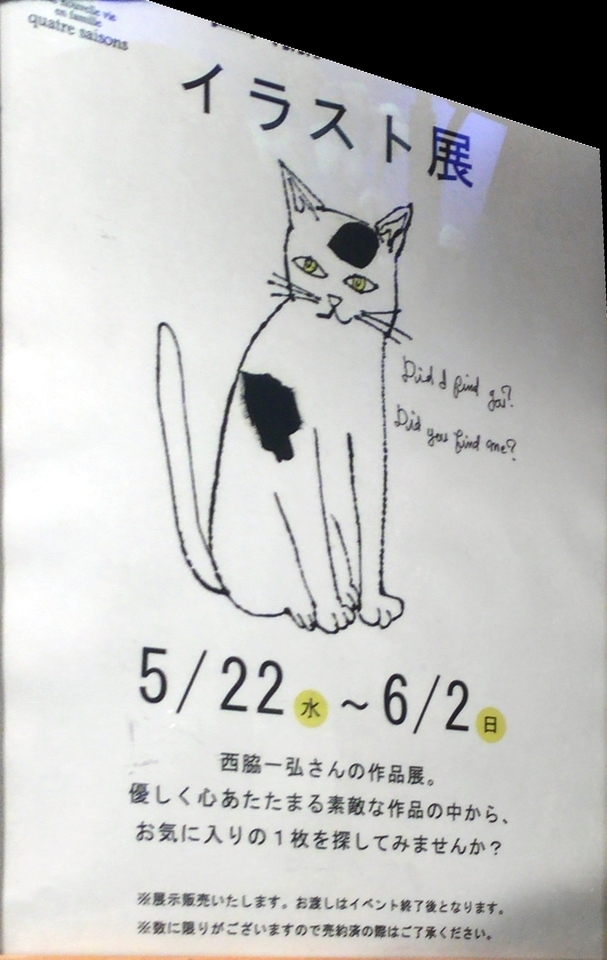f:id:funaki_naoto:20190602024612j:image:h200