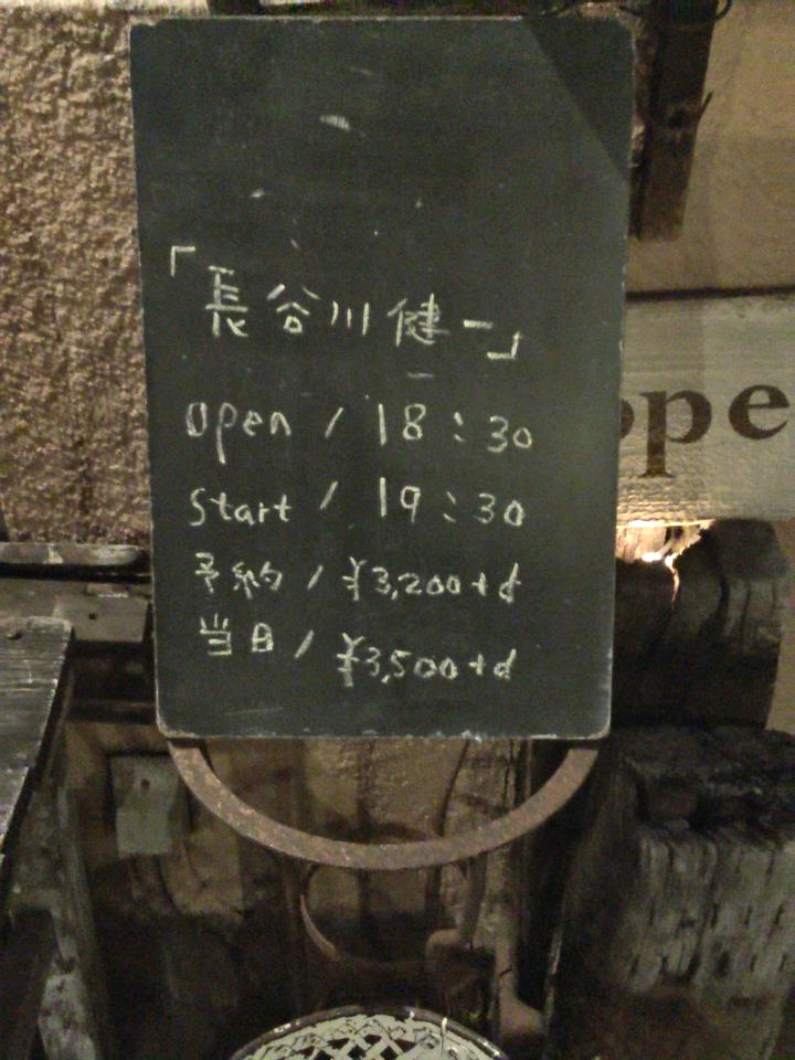 f:id:funaki_naoto:20190602024614j:image:h200
