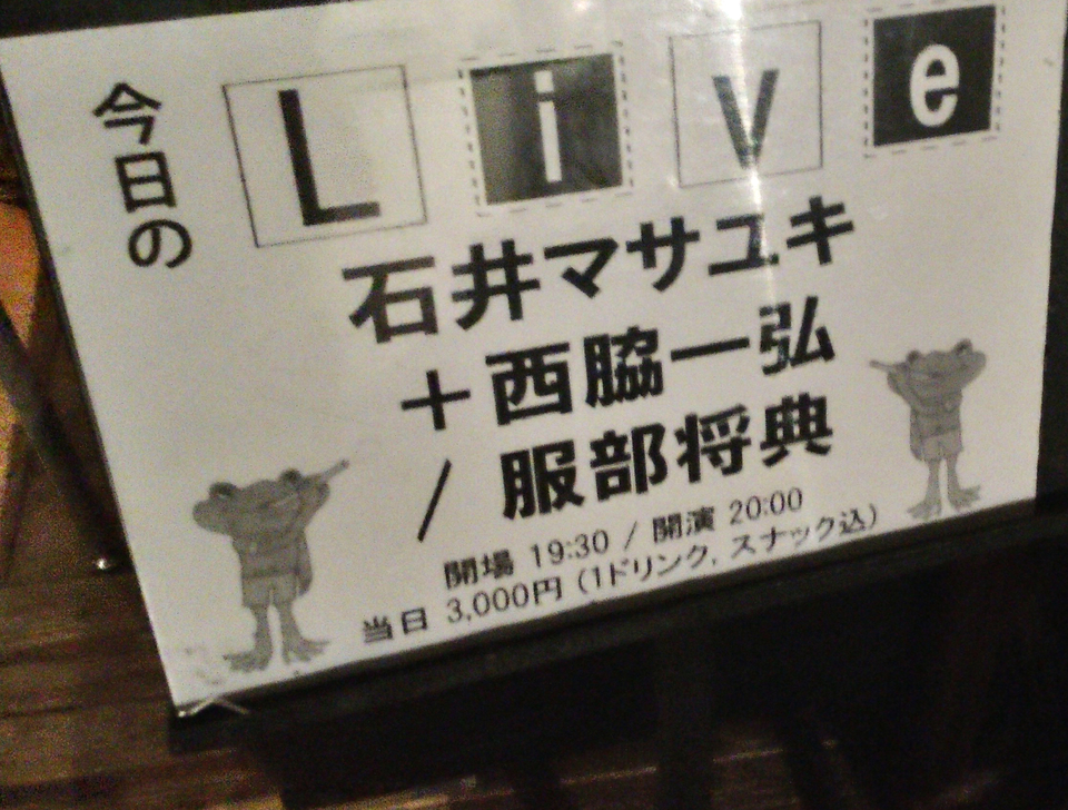 f:id:funaki_naoto:20190902014328j:image:h200