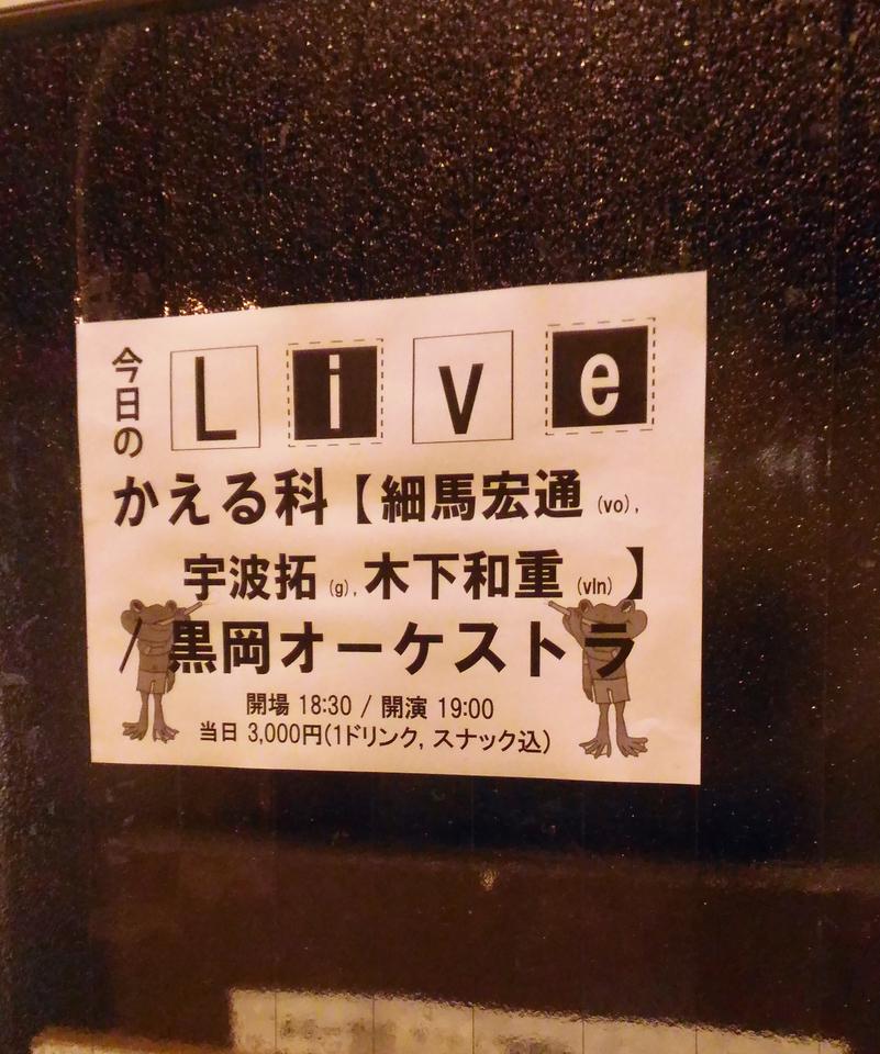 f:id:funaki_naoto:20191117012212j:image:h200