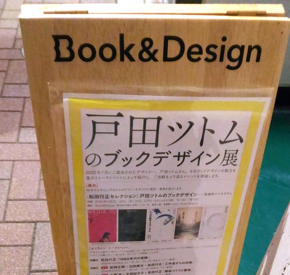 f:id:funaki_naoto:20201129014449j:image:h200