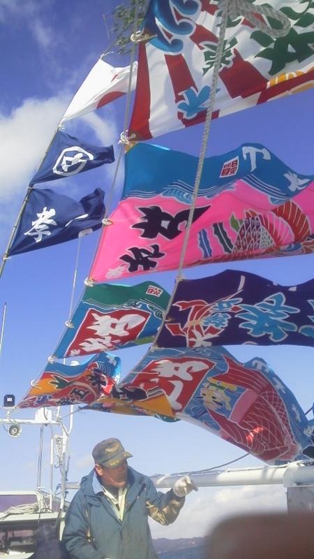 f:id:funakoshi-ogatsu:20130120114500j:image
