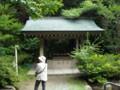 忉利天上寺 手水場