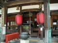 須磨寺 正覚院