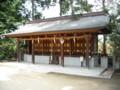 赤穂大石神社 摂社