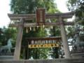 阿倍野神社 鳥居(西側)