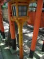 阿倍野神社 マツケンの献灯