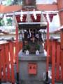 阿倍野神社 土宮
