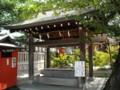 阿倍野神社 手水場(南側)