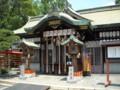 阿倍野神社 拝殿