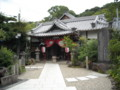 水間寺 愛染堂