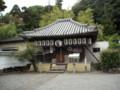 水間寺 護摩堂