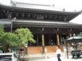 水間寺 本堂
