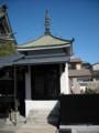 京善寺 地蔵堂?