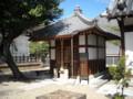 大念仏寺 地蔵堂