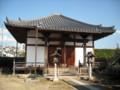 久修園院 愛染堂