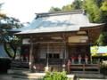 松尾寺 地蔵堂?