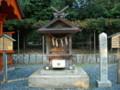 籠神社 猿田彦神社