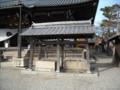 関地蔵院 手水場