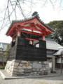 関地蔵院 鐘楼