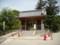久米寺 山門