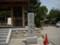 久米寺 山門隣の石碑