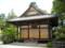 久米寺 観音堂