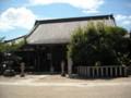 西大寺 愛染堂